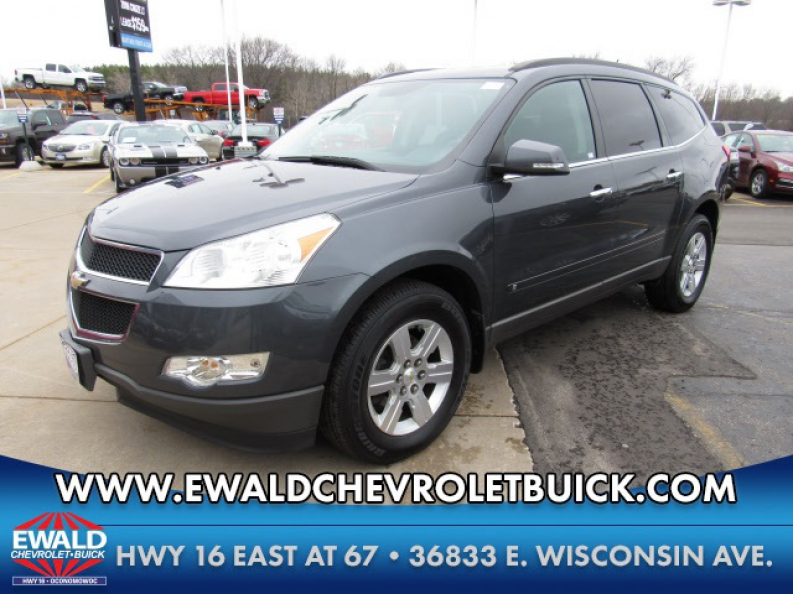 ewald 39 s best chevy suv types for sale in wi ewald chevrolet buick. Black Bedroom Furniture Sets. Home Design Ideas