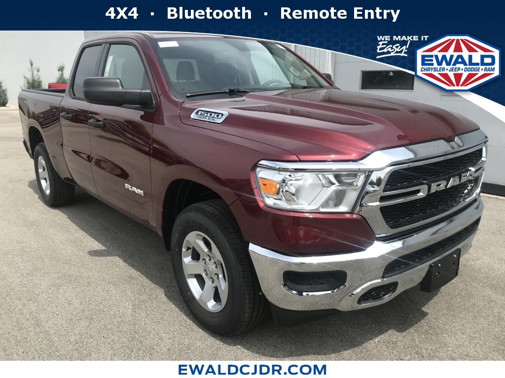 2015 Ram 1500 Express, DJ172A, Photo 1
