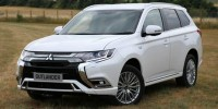 New, 2020 Mitsubishi Outlander PHEV GT, Brown, 16672-1