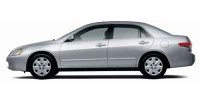 Used, 2004 Honda Accord Sdn LX, Gray, H56236A-1