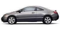 Used, 2006 Honda Civic Cpe EX, Gray, KP1549B-1