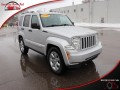 2012 Jeep Liberty Sport Latitude, 163500, Photo 1