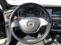 2016 Mercedes-Benz Maybach S600, 252846, Photo 13