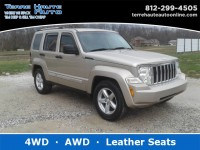 Used, 2010 Jeep Liberty Limited, Gray, 100912-1