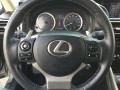 2014 Lexus IS 350 4dr Sdn AWD, GP4044A, Photo 20