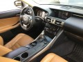 2014 Lexus IS 350 4dr Sdn AWD, GP4044A, Photo 47